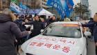택시업계 카풀 해결 사회적 대타협기구 참여