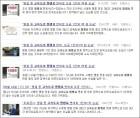 명절 통행료 면제로 도공 천억 손실?…네티즌 '부글부글'