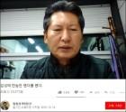"""뼈 때리는 정청래의 """"김성태 '한 놈만 팬다'를 팬다"""""""