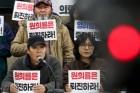 """""""영리병원 투자자는 中상하이 부동산회사…운영주체는 한국인"""""""
