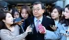 '이정현, 세월호 보도 개입 유죄' 판결의 역사적 선언