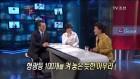 조선일보 4일째 '지상파 저격'…빈약·편향된 논리가 안쓰럽다