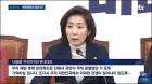 """정동영 """"문정선 '반민특위 논평' 시원…왜구는 퇴치 대상"""""""