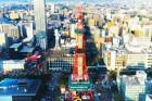 일본 홋카이도 축제 완전 정복, 1일 차 정준영 투어