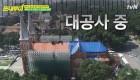 '짠내투어' 베트남의 인사동에서 실감한 '박항서 위상'