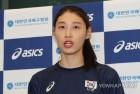 중국 여자배구 챔프 6차전... 경기 시청 방법은?