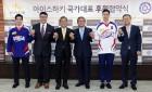 KB금융그룹…'명실상부' 스포츠후원 강자 우뚝