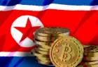 블록체인 '컨퍼런스' 개최하는 북한…속내는?