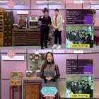 '꿀잼 퀴즈방' 첫방, 실시간 참여 퀴즈쇼 시작 '잼선비' 서경석·'잼아나' 박소현
