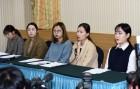 """여자컬링 '팀킴' 기자회견 고충 토로 """"국가 대표 내려놓은 결정적 이유는...."""""""