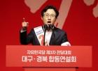 """김준교 """"저딴 게 대통령"""" 발언에 박범계 """"국회의 미래가 걱정된다"""" 쓴소리"""
