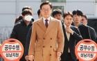 이재명 '친형 강제입원 의혹' 12차 공판... 대면진단 쟁점