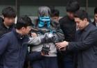 '이희진 부모 살해' 주범 구속, 중국 도피 공범 셋 체포영장 발부