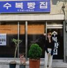 '김정훈 논란' 그 후 1달… 김진아의 괜찮은 일상