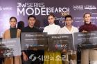 2019 아시아모델페스티벌, 페이스 오브 인도네시아 개최