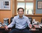 정연송 대형기선저인망수협 조합장
