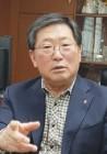 이상구 홍성 갈산농협 조합장