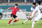 Taeguk Warriors advance after Kyrgyzstan win