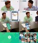 "JTBC4'인간이왜그래'2회공개'…윤정수 ""강다니엘은 특별 케이스"""