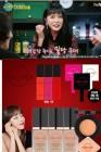 홍진영 파운데이션, 인생술집 덕분에…술 취한 얼굴 커버력 갑