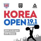 리복, 2019 크로스핏 대회 맞춤 '리복 크로스핏 나노 8.0' 출시