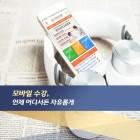 한국심리교육협회 무료장학지원센터, 요양보호사·사회복지사자격증 관심자 직업능력개발원 등록된 노인심리상담사 제공
