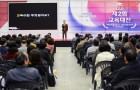 """단꿈교육 설민석, '제2회 교육대전' 참가··· """"특강부터 무상교육 지원까지"""""""