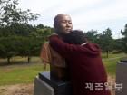 '제주해녀 숨비소리 세계로' 제1회 해녀의 날 성황