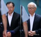 法, '특활비 상납' 이병기·이병호·이헌수 '보석' 전부 기각