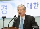 한진 조양호 회장 경영권 위기…사모펀드 KCGI 2대 주주 올라