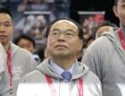 """""""지스타 부산에 영구 개최할것"""", 오거돈 시장, 게임융복합타운 조성계획 발표"""