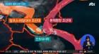 코스타리카, 또 지진.. '불의 고리' 도대체 무엇이길래