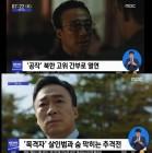 영화순위, 이성민의 독주? '공작vs목격자' 쌍끌이 흥행
