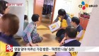 케이블TV, 지역별 추석맞이 '특집 프로그램' 마련