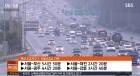 고속도로교통상황, 혼잡→'드론'으로 위반차량 적발한다