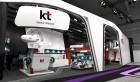 KT, MWC에서 '현실로 다가온 5G 선보인다'
