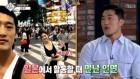 """김동현 결혼, 신부는? UFC 히어로에서 쫄보까지…""""겁이 많은 게 아니라 직업병"""""""