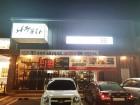 천안 아산맛집 소 돼지 갈비가 맛있는 곳, 왕궁포차