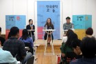 페미니즘과 퀴어 문학 만나는 '오늘 Talk', 박민정, 김봉곤 작가와의 만남