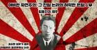 야비한 자연주의, 그 친일논리의 허약한 본질 - 김동인의 경우. 1부 김상천 평론