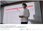 더에스엠씨, '테네시티 신드롬'2018 대한민국 온라인광고 대상서 최우수상 수상