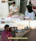 """'마이웨이' 나한일♥정은숙 """"30년 전 결혼 전제로 만났다. 유산 후 헤어져"""""""