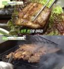 '생방송 투데이' 석갈비 맛집 어디?...'끝내주는 숯불 향에 씹을 때 육즙이 퍼져'