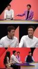"""'볼빨간 당신' 오상진, 김소영에 첫사랑 사진 발각…""""멍청한 것도 잘못?"""""""