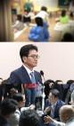 'PD수첩' 사립유치원은 왜 무법지대가 됐나? '충격' 비리 실태 조명!
