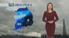 """전국에 첫눈? """"눈 대신 비 오는 곳도 있어"""" 금요일 아침 서울 영하 3도까지↓"""