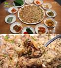 '2TV 생생정보' 꼬막비빔밥 맛집, 화려한 비주얼까지 …맛집 위치는?