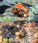 '생방송투데이' 연수동 간장꼬막, 꼬막 김쌈부터 화산밥까지 …위치는 어디?