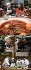 '수미네 반찬' 소고기 장조림 레시피 공개...'김치볶음밥 황금 레시피는?'