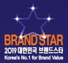 경동나비엔, 2019대한민국 브랜드스타 '온수매트' 부문 1위